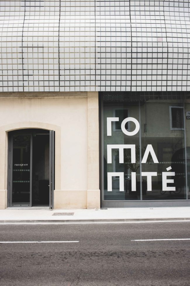 entrée restaurant musée de la romanité